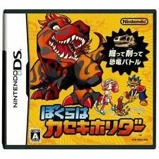 Japanese Nintendo DS Game Complete Dsi Dsl 3DS ~ Boura wa Kaseki Holder