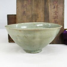 B247: Korean tea bowl of really old blue porcelain of Goryeo dynasty w/old box
