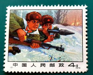 "China 1069D ""Verteidigung des Vaterlandes"" gez. L11,5:10 (*) - PRC 1970 N7 mng"
