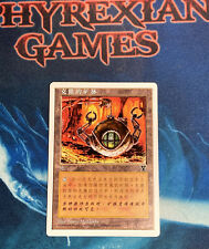 MTG (V Symbol) 1x URZA'S MINE (S-Chinese Simplified Chinese) 5th Edition magic