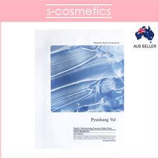 [PYUNKANG YUL] Highly Moisturising Essence Mask Pack | Sheet Mask
