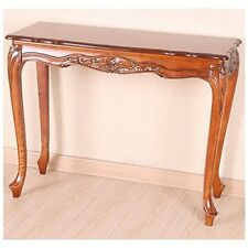 International Caravan Carved Wood Console Table Brown Stain 3829  New