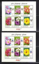 MALAYSIA 2009 GARDEN FLOWERS STATES DEFINITIVE 14 SOUVENIR SHEETS 6 STAMPS EACH
