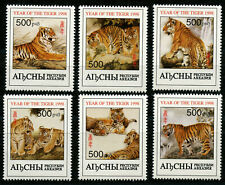 Year of the Tiger 1998 mnh set of 6 stamps Abkhazia