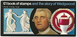 Great Britain, Scott #BK144, 1 Pound Wedgwood Booklet, Mint, N.H., Rare.