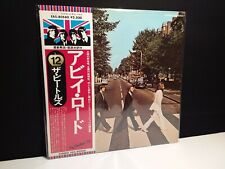 "BEATLES""Abbey Road""Lp Japan Obi Japanese EAS Vinyl Hey Revolver Blue Let Yellow"