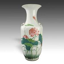 SPECIAL PRICING! CHINESE PORCELAIN PHOENIX TAIL VASE LOTUS LEAF FLOWER CHINA