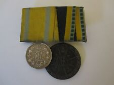 German WWI Saxe 2 PLACE MEDAL BAR SAXON MEININGEN 1918