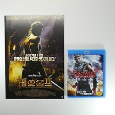 Beowulf Blu-ray [Korea Edition, Director's Cut, Bonus AD Flyer] Robert Zemeckis