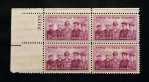 US Plate Blocks Stamps #1067 ~ 1955 Armed Forces Reserves 3c Plate Block MNH