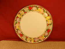 Christian Dior Fine China Dior Christmas Patten Cake Plate 11 5/8""
