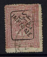 Turkey - SC# P26 - Used (Small Corner Thin) - Lot 012217