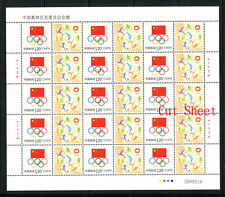 China PRC 2012 Emblem of Chinese Olympic Committee Special Use Cut Full Sheet