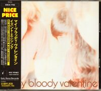 My Bloody Valentine Isn't Anything JAPAN CD with OBI ESCA7702