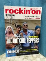 Red Hot Chili Peppers Rockin'on Japanese Magazine 7/2016 Prince Radihead