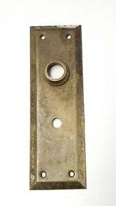 "B75 Antique Metal Back plate Door knob Hardware 7"" x 2 1/4"" Thumb lock hole"