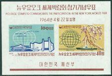 Edw1949Sell : Korea 1964 Scott #433a Very Fine, Mint Never Hinged. Catalog $110.