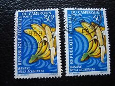 cameroon - stamp yvert and tellier n° 449 x2 obl (A01) stamp cameroon (B)