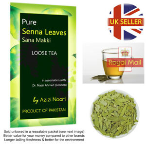 Senna Leaves Dried Pure Leaves Sana Makki Quality Immunity Booster 20g to 1kg
