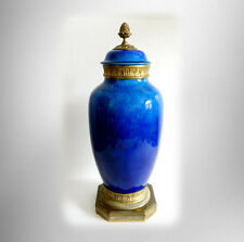 Paul Milet Sevres France LARGE vase in turquoise with gilt- pre 1920 FREE SHIP