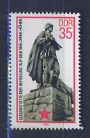 ALEMANIA/RDA EAST GERMANY 1985 MNH SC.2469 Seelow Heights Memorial