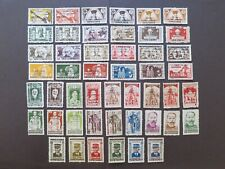 Vietnam 1945 - Lot of 20 Complete Indochine Stamps Sets Overprinted VNDCCH - MNH