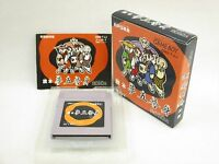 YOMIHON YUMEGOYOMI Item Ref/bcb Game Boy Nintendo Japan Boxed Game gb