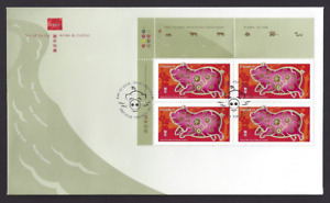Canada  # 2201 ULpb   Lunar  Year of the Pig   Brand New  2007 Unaddressed Issue