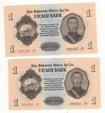 Mongolia, 1 Tugrik, 1955, P-28, UNC 2 consecutive