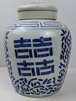 Vintage Double Happiness Ginger Jar With Lid Blue And White