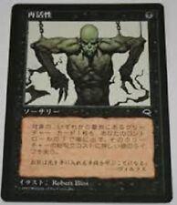 4 * Réanimation JAPONAIS - 4 * JAPANESE Reanimate - Tempest - Tempête Magic Mtg