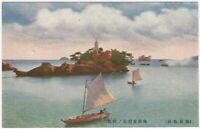 Matsushima Bay Nami Shima Wave Island with Boats 1920s Japanese Postcard