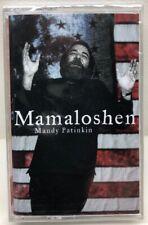 Mamaloshen Mandy Patinkin Sealed Cassette Tape 79459-4