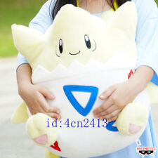 Giant Pokemon Togepi Plush Doll Toy BANPRESTO Trainer Rare 2017 Gift