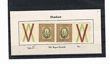 Ucraina/chrakow MiNr. 40 ** postrisch M. pezzi ornamentali pezzi ornamentali M. scanalatrice Type III