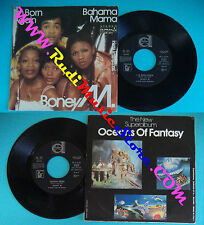 "LP 45 7"" BONEY M I'm born again Bahama mama 1979 italy DURIUM 3111 (*) cd mc dvd"