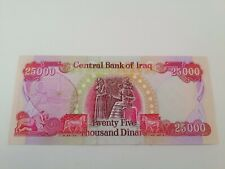 More details for 25000 iqd iraqi dinar note in excellent condition