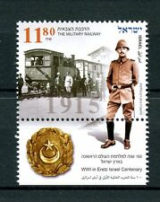 Israel 2015 MNH Military Railway 1915 WWI Eretz Centenary 1v Set Trains Stamps
