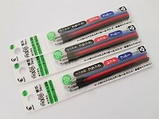 3 Pilot FriXion Ball 3 Gel Ink Multi Pen Refill - 0.5 mm ( 3-color set refills)