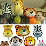1/6X Animal Foil Balloons Helium Safari Jungle Baby Shower Birthday Party Decor