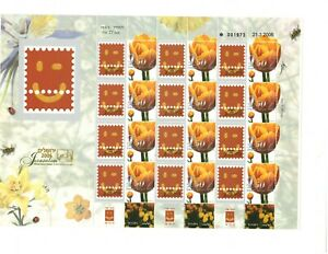 ISRAEL FULL SHEET SCOTT #1640/1641 TULIPA & AQUILEGIA FLOWERS. SEE 2 SCANS.