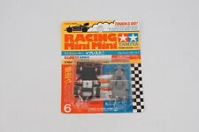 Tamiya 13006 Racing Mini Mini Egress Mini 1/100 Mini4wd modellismo