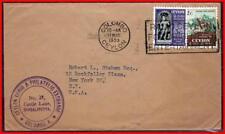 CEYLON 1955 MAILED COVER with RADIO COMMUNICATIONS SLOGAN CANCEL