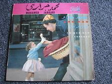 Mohamed jarrari-Kao Kao-Ah Men Hem errebba 7 ps-1961 France - 45 tr/min-PATHE