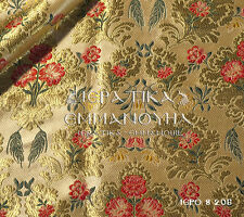 Church Liturgical Vestment Brocade Gold 155cm - 61'' wide Hieratic-8 (2colors)