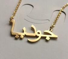Halskette mit Gravur Wunschnamen in Arabische Edelstahl Name Namenskette