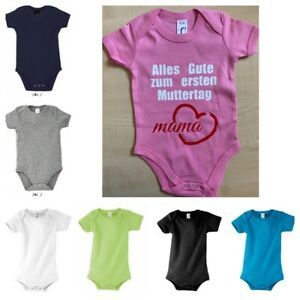 Baby Body ALLES GUTE ZUM 1. MUTTERTAG MAMA Familie Family Sohn Tochter KindBaby