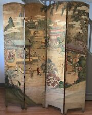 Antique 1910s-30s Chinese Hand Painted Room Divider Screen - Wallpaper Style