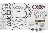SIRUDA FULL SET ENGINE GASKET SET (WITHOUT H/G) FOR SUBARU EJ20 GDB