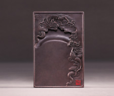 Chinese Ziduan Ink Original Stone Hand-carved Cloud Two Dragon Inkstone Inkslab